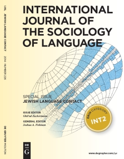 Jewish Language Contact, Special Issue of the International Journal of the Sociology of Language, 2014